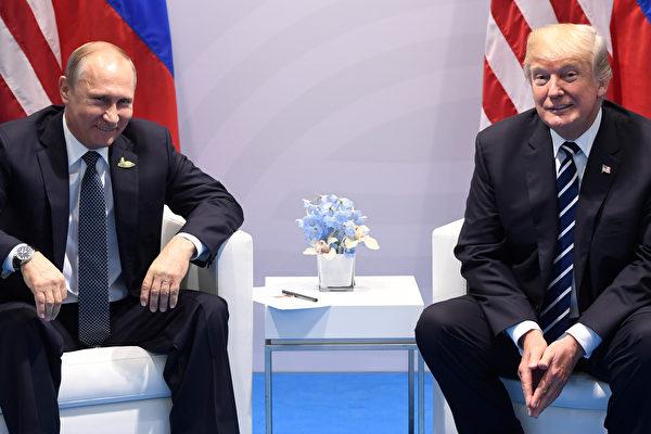 川普和普京首次会谈超时100分钟  谈了啥