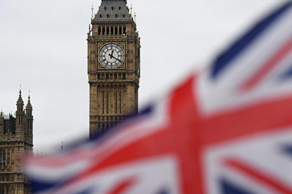 """英国脱欧 有关""""钱""""的那点事儿"""