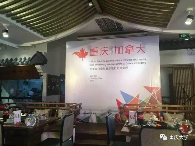 WeChat Image_20170714110248.jpg