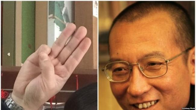 这个手势为暗号!刘晓波头七全球公祭