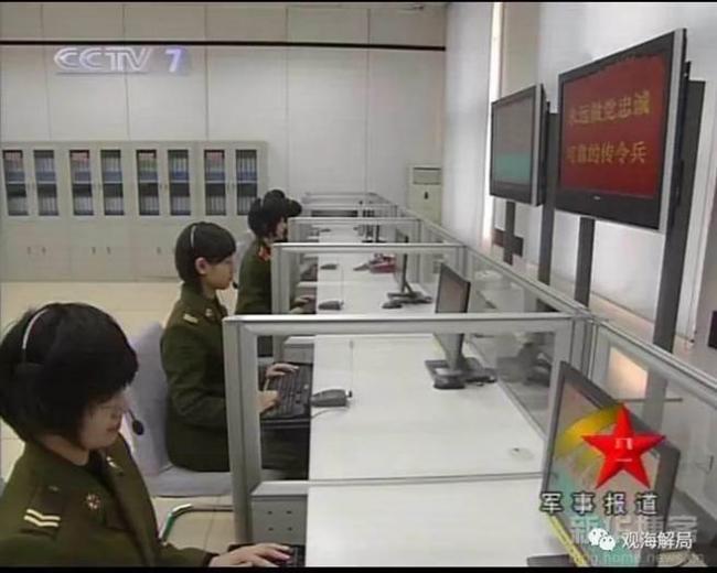 直通最高层 中央一号台红机通讯女兵曝光