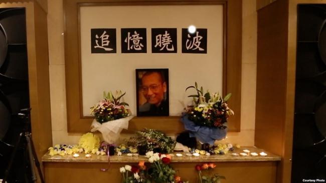 刘晓波生前好友在北京举行追思会