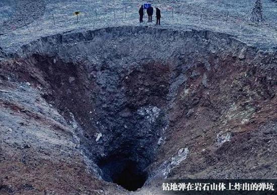全球首款钻地导弹在中国诞生