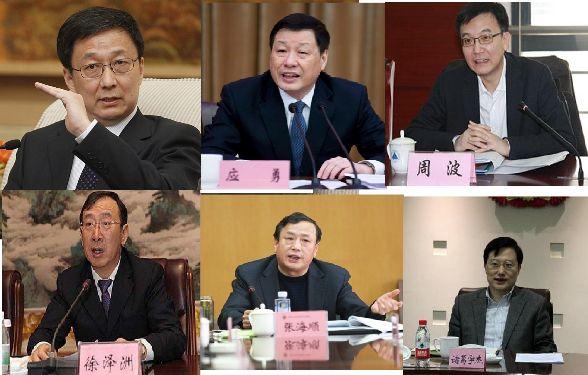 韩正入常当政协主席 习近平人马掌上海