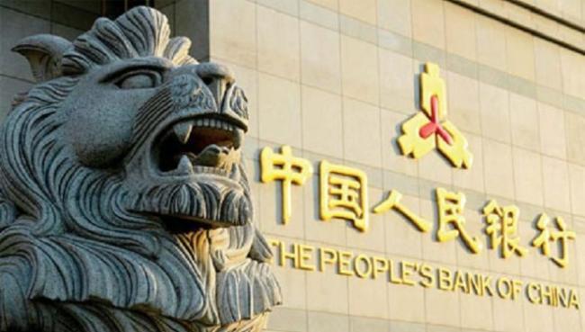 中国央行高官不留神说了实话 文章被速删