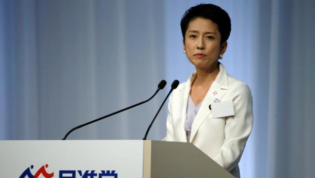 日本最大在野党华裔女党魁辞职
