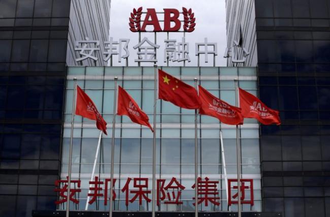 中国令安邦出售华尔道夫和其他海外资产
