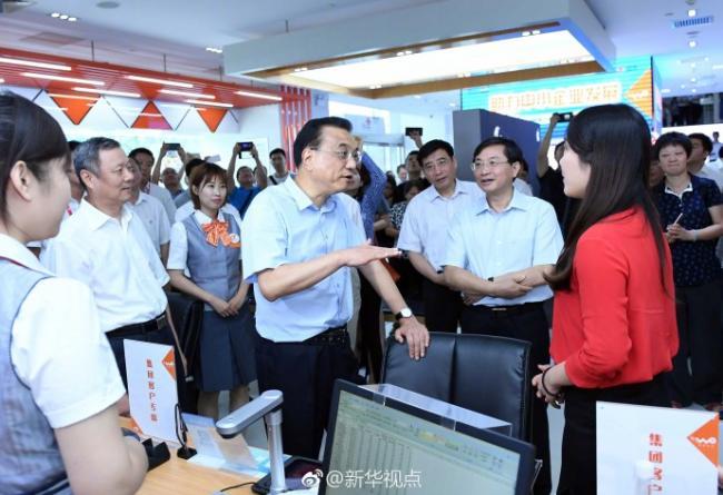 李克强要求中国互联网  进一步提速降费