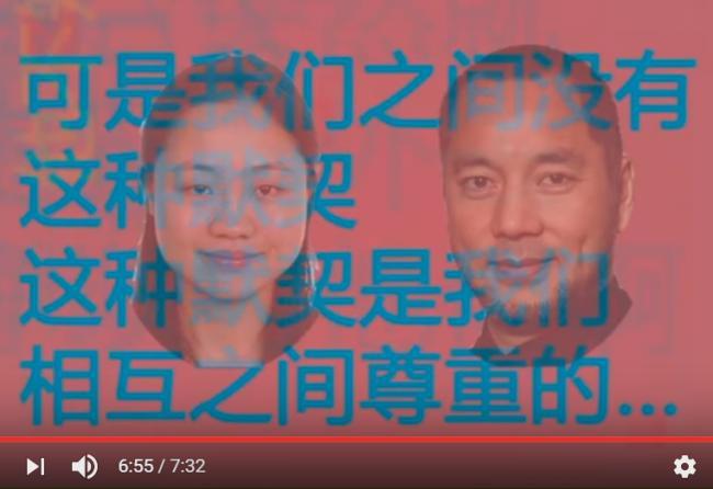 """郭文贵亲密女助手被曝是""""烂女人"""""""