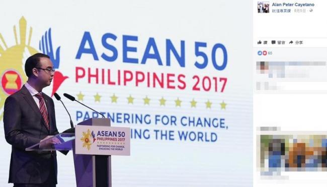 南海造岛争议  菲律宾对中国态度大转向