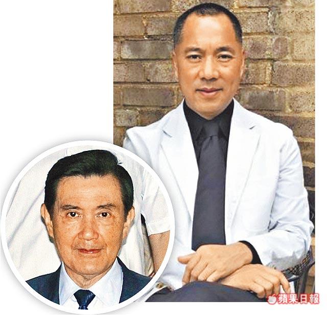 郭文贵继续爆料:马英九遭中国控制