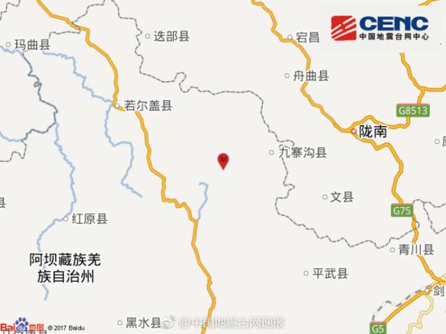 快讯:九寨沟县附近又发4.3级地震