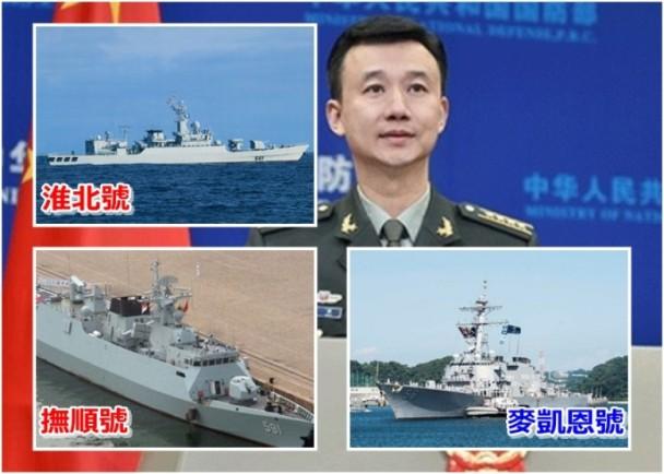 中国回应美舰闯南海:已经警告驱离