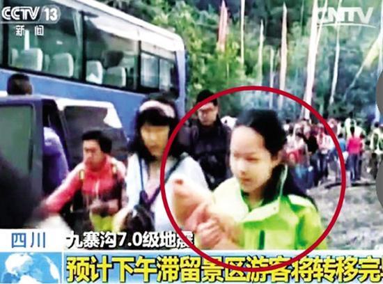 女孩九寨沟地震失联 母亲在新闻里发现她