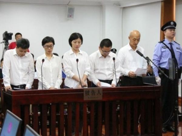 郭文贵盘古公司涉侵案 5被告当庭认罪