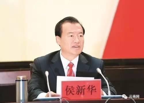 """云南楚雄州委书记被""""回马枪""""击中落马"""