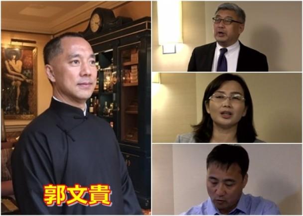 防郭文贵转移资产 控方律师申请临时禁令