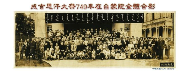 台湾年底撤销蒙藏委员会 引去中国化猜测