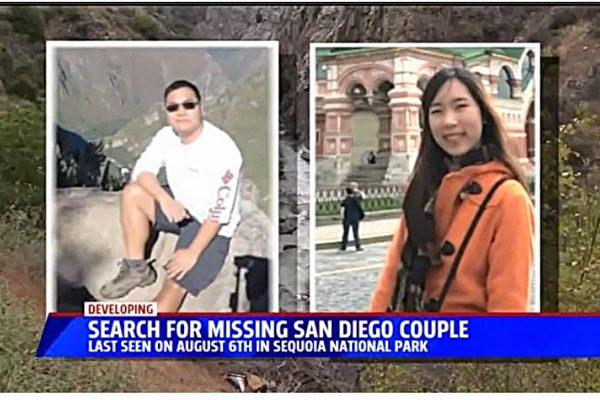 加州华裔夫妇离奇失踪 座驾在急流中发现