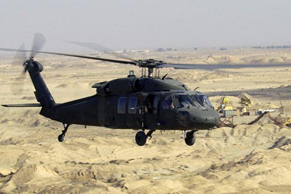 Blackhawk-600x400.jpg