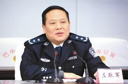 四川前公安高官被诉 贪污数额特别巨大