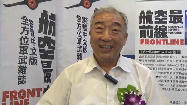 两岸若开战 台湾军队挡得住解放军吗?