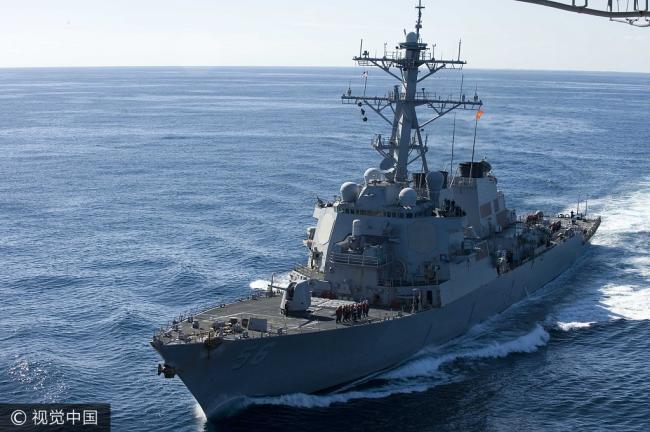 美军驱逐舰与商船相撞  搜救进行中