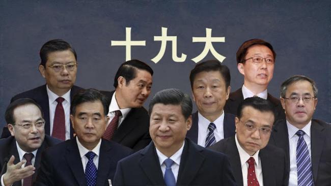 网络暗码消息惊传19大布局 汪洋将任总理