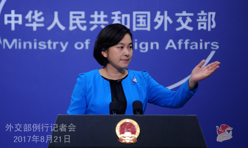 中印军人互掷石头  中国外交部回应