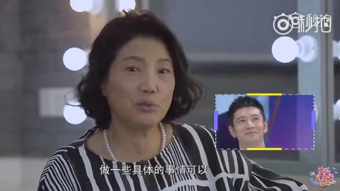 班主任曝赵薇天生霸气 黄晓明只能听她的