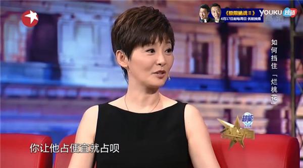冯小刚说不想离婚就别查手机 网友炸了