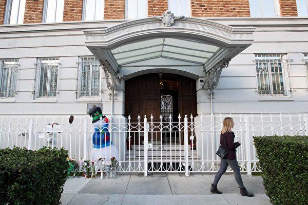 最新:美关闭旧金山俄领馆 逐俄外交官