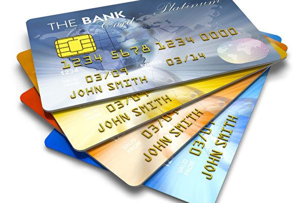 201460419_credit-card-600x400.jpg