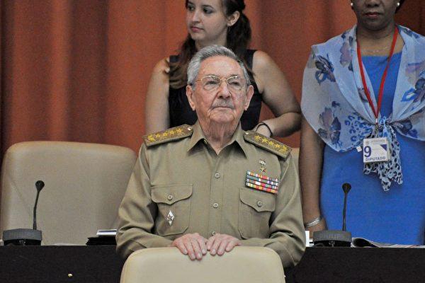 卡斯特罗王朝告别!古巴宣布5个月过渡期