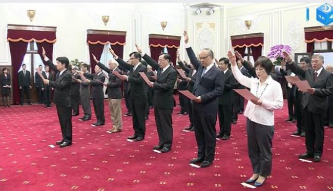 赖清德率阁员总统府宣誓 新内阁就任
