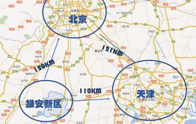快讯:雄安新区人才薪酬标准或高于北京