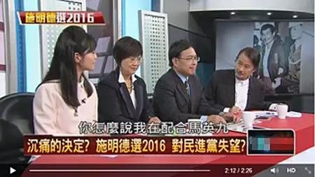 今日台湾 明日香港 年轻不是无知的辩词