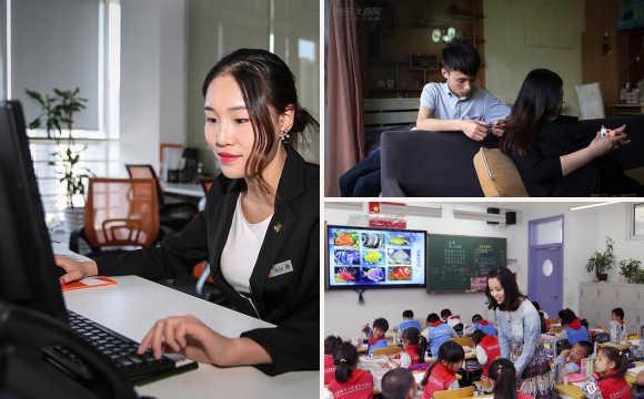 雄安美女在家有4套房 仍愿在北京打拼