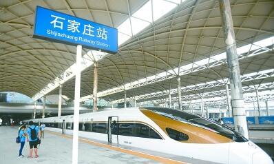 勘察设计了中国一半高铁 这家单位这么牛