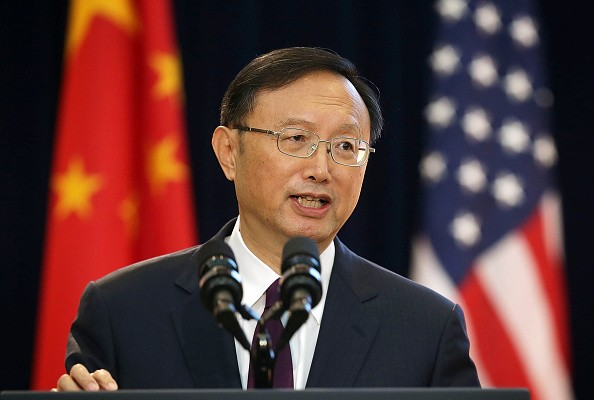 yang-jiechi-will-visit-u-s-this-week.jpg