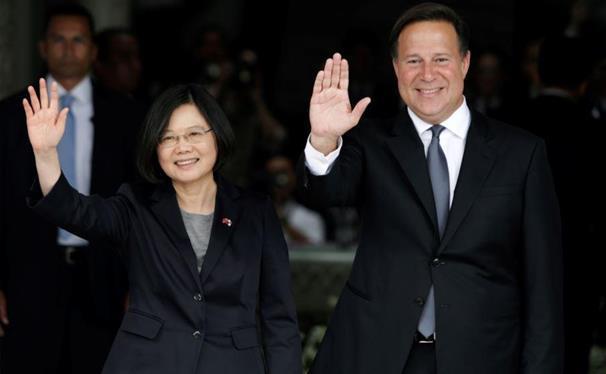 蔡英文指责北京金援外交 巴拿马总统回应