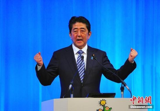 日本或于10月选举 安倍为连任党首铺路