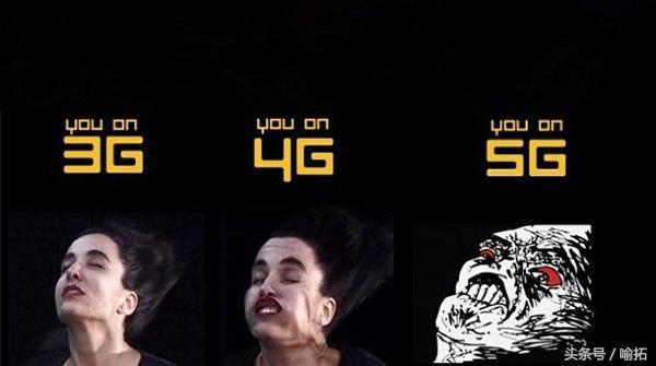 华为宣布5G时代来临 打破欧美垄断