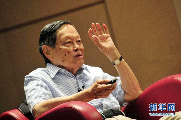 杨振宁投稿遭拒  被认为是冒名者