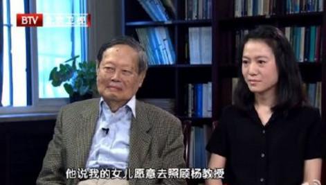 杨振宁投稿国际期刊遭拒 一点不奇怪