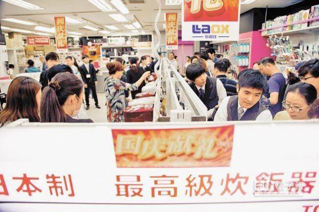 日媒:中国当局开始限制民众赴日本旅游