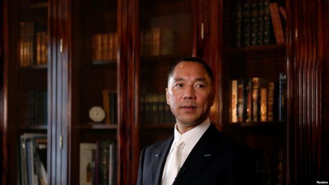 美国法官拒绝扣押郭文贵的纽约豪宅