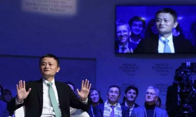 联合国秘书长祝贺马云   连任特别顾问