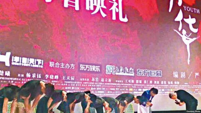 冯小刚新片被撤档 让路十九大主旋律