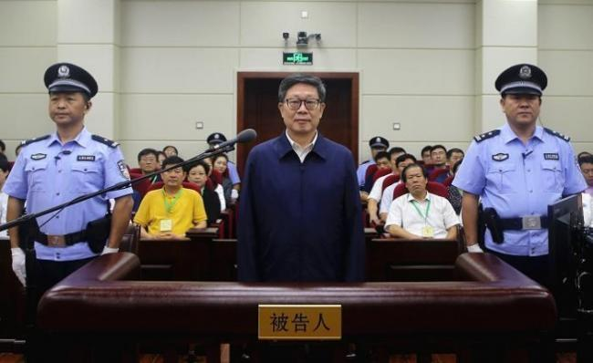 天津原市长黄兴国获刑十二年